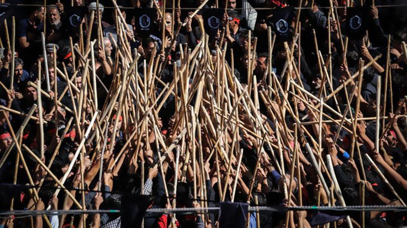 Qalisuyan ceremony