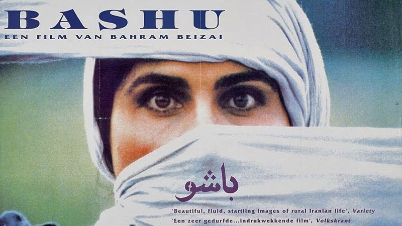 bashu the little stranger iranian film