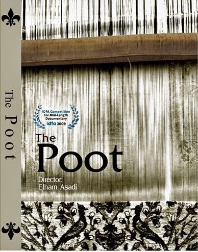 the poot iranian carpet documentary