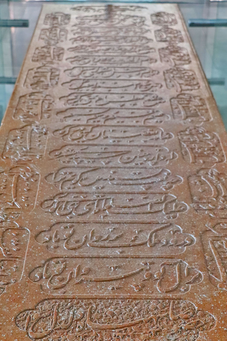 tombstone of saadi in saadiyeh