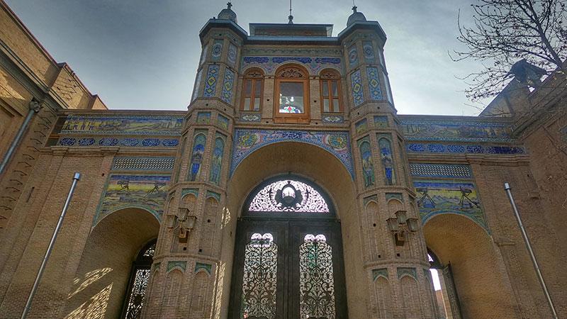 Sardar Bagh Melli Gate, Tehran