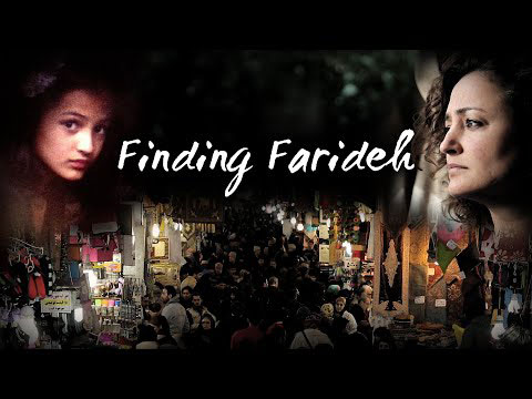 finding farideh documentary