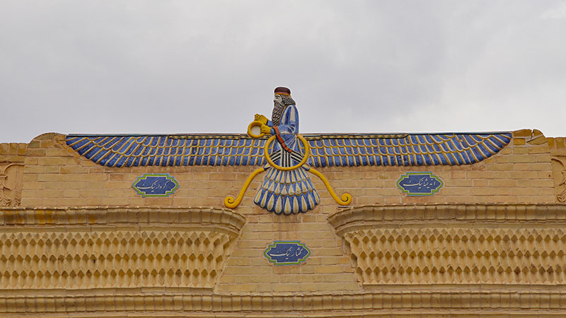 Fravashi, the Zoroanstrian symbole of Persia