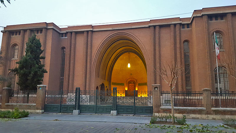 the entrance of Iran National Museum