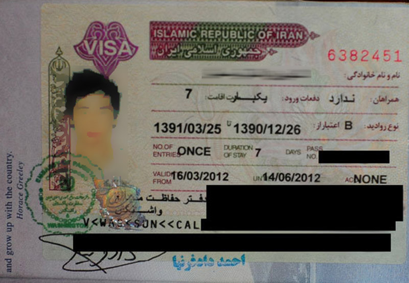 Iran visa for an US citizen sample
