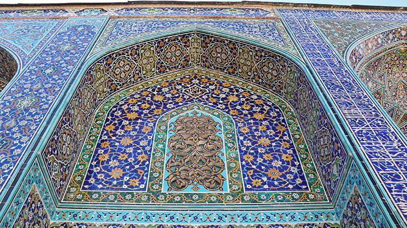 Islamic art and architecture in Iran