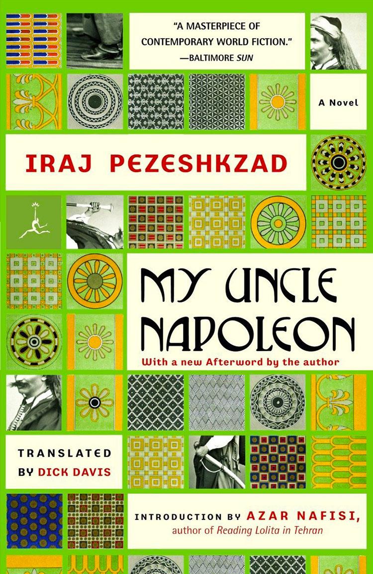 my uncle napoleon iranian novel