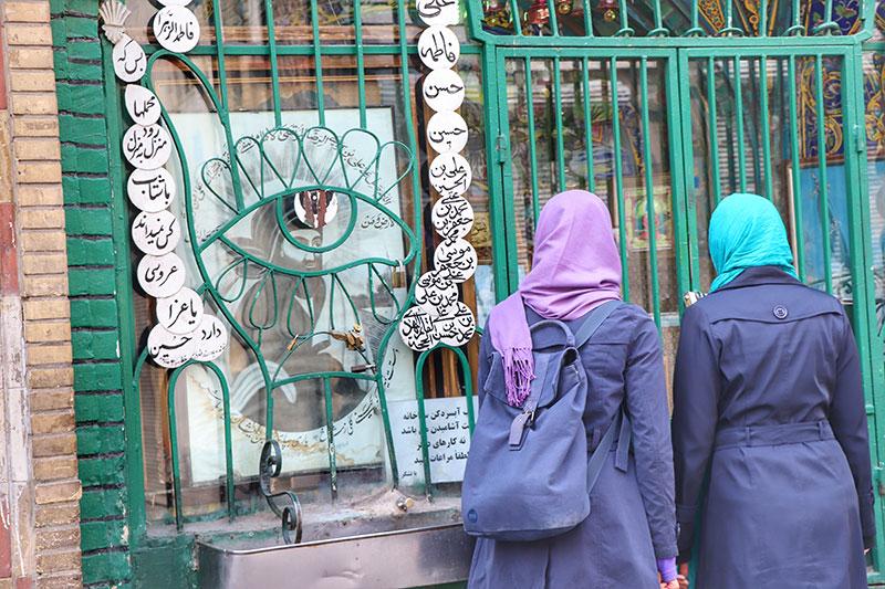 Old Tehran, Sgha Khaneh, the pray place