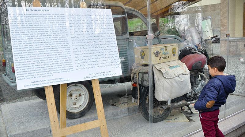 omidvar brothers museum tehran saadabad