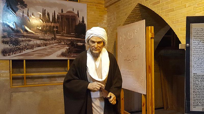 Saadi of Shiraz an iranian major poet