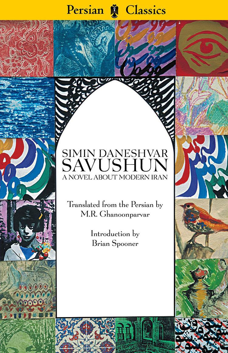 Best Iranian novels, Suvashun