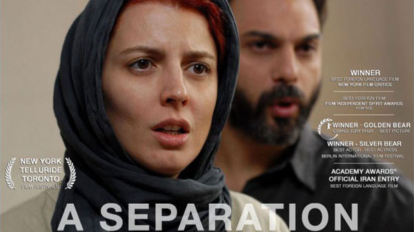a separation iranian movie