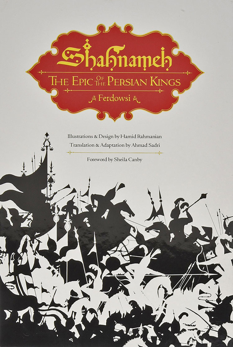 shahnameh the persian king book