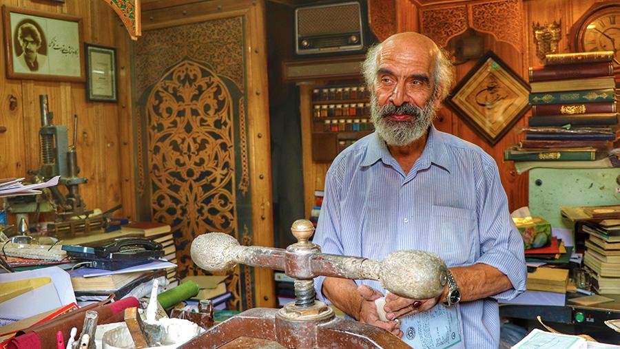 Walking Tour Through the Last Craftsmen of Old Shiraz