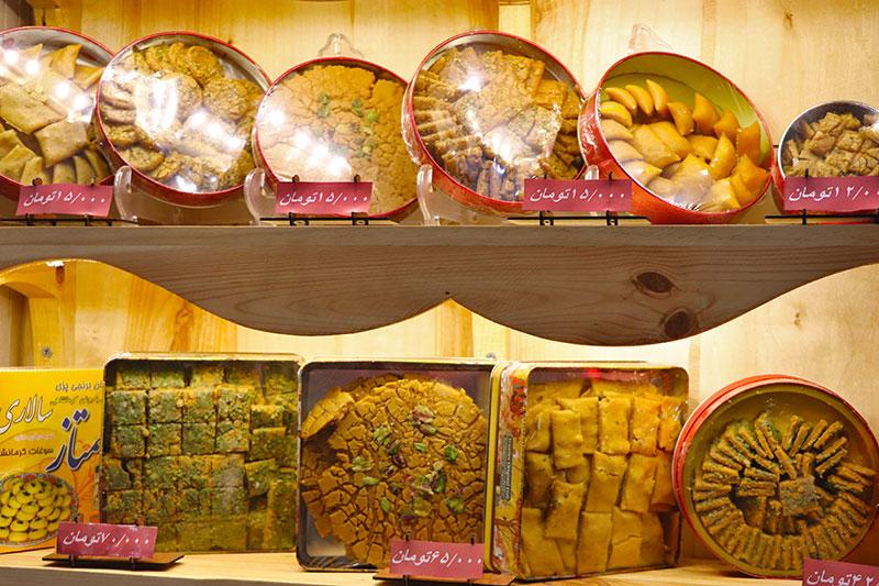 sohan brittle confection of Qom, iran