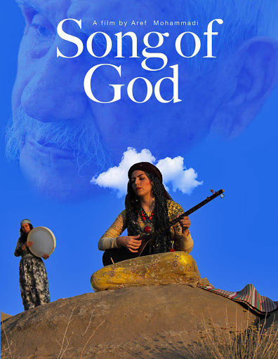 song of god, a documentary about tanbur