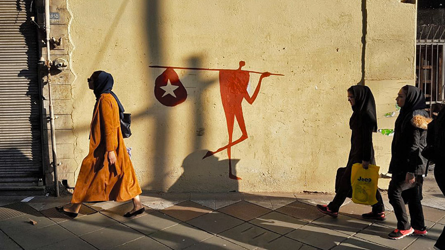 Tehran Self Walking Tour of Discovering Mirza's Patterns