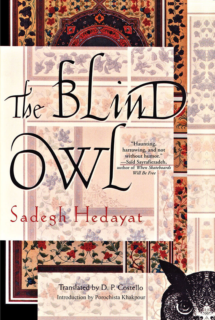 blind owl, top iranian books