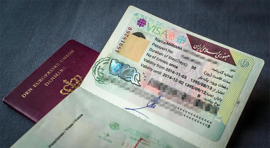visa-travel-iran-stamp-mp-916410 Iran Visa Application Form For Desh on