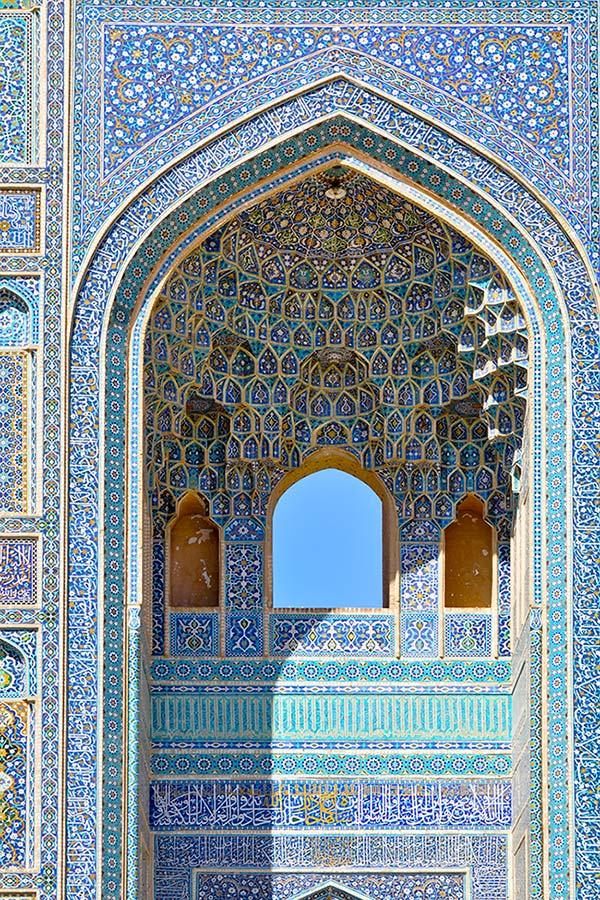 Yazd Jame Mosque portal